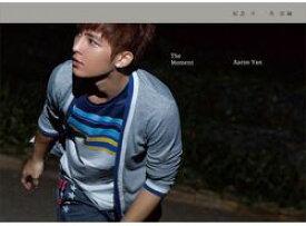 炎亞綸(アーロン)「紀念日」(正式版)CD28ページフォトブックレット付 NHKドラマ「路(ルウ)〜台湾エクスプレス〜」出演で話題