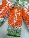 ◆ミルクのような甘い香り!和昌茶荘(金萱)烏龍茶(ウーロン茶)100g入