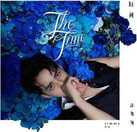 許魏洲(シュー・ ウェイジョウ)蜷川實花撮影3rdアルバム「時・刻」【台湾限定版】(CD)