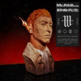 【予約】ニューアルバム潘[王韋]柏(ウィル・パン)Mr.R&Beats(節奏先生)2CD+76Pフォト歌詞冊