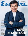 <送料無料>ジャッキー・チェン表紙&特集台湾雑誌Esquire君子雑誌2017年7月号