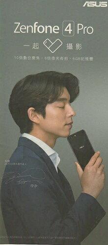 <レア>孔劉コン・ユ「Zenfone 4 Pro」非売品DM