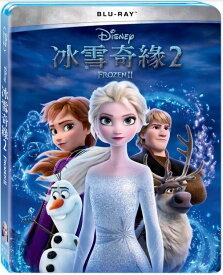 ディズニー映画「アナと雪の女王2」FROZEN 2 BD<ブルーレイ>【台湾版】