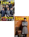 <送料無料>チョン・イル&FTIsland表紙指定TRENDY偶像誌 41韓國花美男系列大特輯