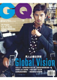 <送料無料>陳柏霖(チェン・ボーリン)表紙&特集掲載台湾雑誌GQ2013年9月号(台湾版)