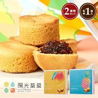 陽光菓菓Sunnygogoパイナップルケーキとマンゴーケーキお得な2点セット【楽天海外直送】