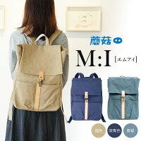 M:I〈エムアイ〉青緑深青色褐色【楽天海外直送】