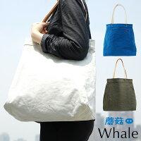 Whale〈ホエール〉アーミーグリーンコバルトブルー石灰色【楽天海外直送】