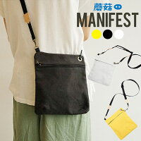 Manifest〈マニフェスト〉レモンイエローミストブラック石灰色【楽天海外直送】