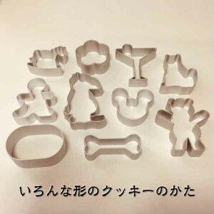 【協賛品】 台湾 クッキー かた 型 10個セット いろんな形 パイナップルケーキ かた 台湾雑貨 旅行 お土産