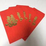 台湾雑貨マグネットコースター(2)(台湾から直送)(台湾お土産台湾土産台湾おみやげ台湾みやげ手土産海外土産)
