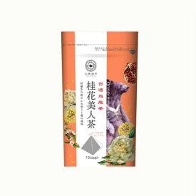 久順銘茶 桂花美人茶(新パッケージ 台湾烏龍茶 リーフティーバッグ2g×10P)