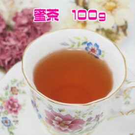台湾茶 烏龍茶 東方美人茶 高山茶 蜜茶(50g×2個) 送料無料 阿里山の東方美人茶