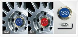 【ENKEI/エンケイ】カラーセンターキャップ 適合ホイール:RSM9、GTC01、RS05、RPF1 type II、RP05、RPF1(19インチ)、RP03、RS+M