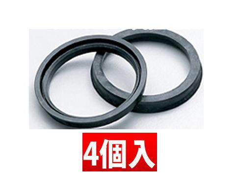 ENKEI製 ハブリング(耐熱樹脂製・4個入セット)