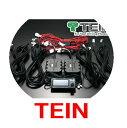 【テイン/TEIN】 EDFC Active 1台分セット コントローラキット+モーターキット+GPSキット 品番:EDK04-P8021、EDK05-#、ED...