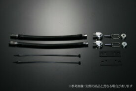 【テイン/TEIN】 モーターエクステンションキット EDFC用オプションパーツ 品番:EDK08-P8514-12