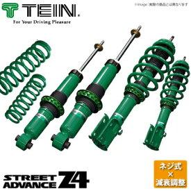 【テイン/TEIN】 ジムニー 等にお勧め ストリートアドバンスZ4 / STREET ADVANCE Z4 車高調 型式等:JB64W 品番:VSUC2-G1BS2