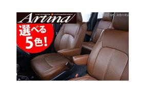 【アルティナ Artina】 ホンダ N BOX(4人乗り)にお勧め! JF3 / JF4系 H29/9→MC迄 スタンダードシリーズ シートカバー1台分 品番:3770