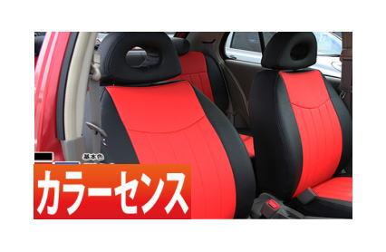 【オートウェア】 カラーセンス シートカバー トヨタ MR-S にお勧め! 02/08→MC迄 品番:2151