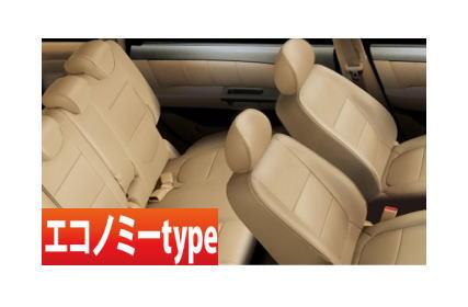 【オートウェア】 エコノミー・タイプ シートカバー ハイゼットカーゴ にお勧め! 品番:1372