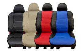 【オートウェア】 車種専用デザイン シートカバー アクア にお勧め! NHP10系 品番:1402