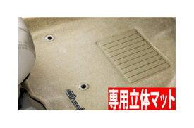 【Clazzio】 クラッツィオ車種別専用立体マット カーペットタイプ・1台分セット ルクラカスタム にお勧め! L455F系 品番:ED-0675