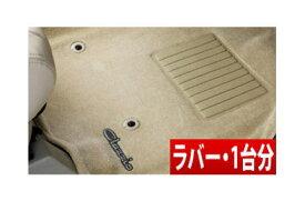【Clazzio】 クラッツィオ車種別専用立体マット ラバータイプ・1台分セット ルクラカスタム にお勧め! L455F系 品番:ED-0675