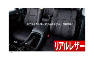 【クラッツィオ Clazzio】アクア/AQUA NHP10 などにお勧め クラッツィオリアルレザー ・ シートカバー 1台分 品番:ET-1063