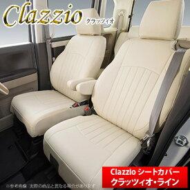 【クラッツィオ Clazzio】アクア/AQUA NHP10 などにお勧め クラッツィオライン ・ シートカバー 1台分 品番:ET-1067