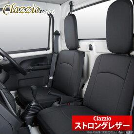 【クラッツィオ Clazzio】ホンダ N-VAN/Nバン 等にお勧め ストロングレザー・シートカバー 2列シート車全席分 型式等:JJ1 / JJ2 品番:EH-2052-02