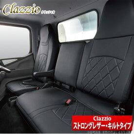 【クラッツィオ Clazzio】ホンダ N-VAN/Nバン 等にお勧め ストロングレザー・キルトタイプ・シートカバー 2列シート車1列目のみ 型式等:JJ1 / JJ2 品番:EH-2050-01