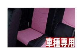 【Dotty】 COX シートカバー 1台分 ノアハイブリッド (7人乗り)にお勧め! ZWR80G系 H29/07→MC迄 品番:2382