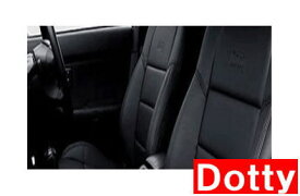 【Dotty】 EURO-GT シートカバー 1台分 ノアハイブリッド (7人乗り)にお勧め! ZWR80G系 H29/07→MC迄 品番:2382