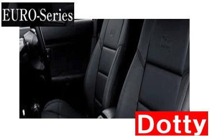 【Dotty】 EURO-LUX シートカバー 1台分 ポルシェ 911(964) (4人乗り)にお勧め! E-964*** 系 1989→1993 品番:P965