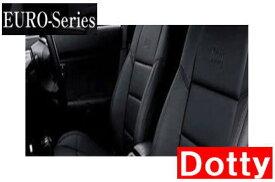 【Dotty】 EURO-LUX シートカバー 1台分 ノアハイブリッド (7人乗り)にお勧め! ZWR80G系 H29/07→MC迄 品番:2382