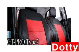 【Dotty】 GT-PRO Type2 シートカバー 1台分 アクア (5人乗り)にお勧め! DAA-NHP10系 H26/12→MC迄 品番:2334