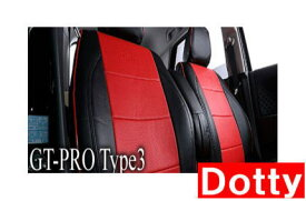 【Dotty】 GT-PRO Type3 シートカバー 1台分 ホンダ N-WGNカスタム (4人乗り)にお勧め! JH1,JH2系 H24/11→MC迄 品番:3792