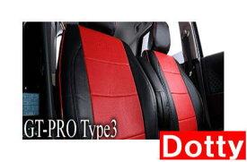【Dotty】 GT-PRO Type3 シートカバー 1台分 アクア (5人乗り)にお勧め! NHP10系 H25/12→MC迄 品番:2332