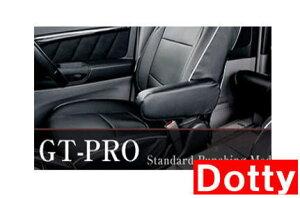 【Dotty】 GT-PRO シートカバー 1台分 ヴォクシー (8人乗り)にお勧め! ZRR80G系 H26/1→H29/06 品番:2381