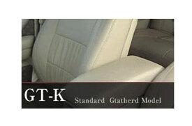 【Dotty】 GT-K シートカバー 1台分 アクア (5人乗り)にお勧め! DAA-NHP10系 H26/12→MC迄 品番:2334