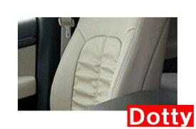 【Dotty】 LUXUR シートカバー 1台分 ノアハイブリッド (7人乗り)にお勧め! ZWR80G系 H29/07→MC迄 品番:2382