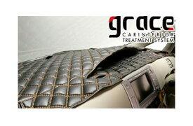 【グレイス Grace】 アクア/AQUA 等にお勧め ダッシュボードマット ダイヤキルト Aライン仕様 ダッシュマット 型式等:NHP10 品番:GDM-DIA