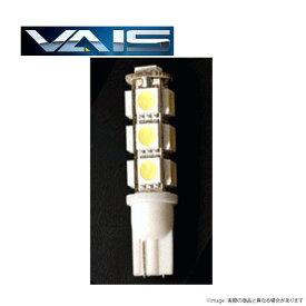 アベンシスワゴン AZT25# 用 VAIS(ヴァイス) LEDポジション 2個セット 超広角 T10 13連LED