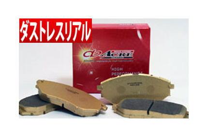 【アクレ/acre】 OPEL TIGRA 等にお勧め ダストレスリアル [フロント用] 左右セット ブレーキパッド Dustless-Real 型式等:1.6 BASE GRADE 品番:β704