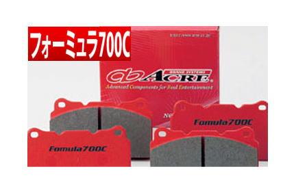 【アクレ/acre】 OPEL TIGRA 等にお勧め フォーミュラ700C [フロント用] 左右セット ブレーキパッド 型式等:1.6 BASE GRADE 品番:β704