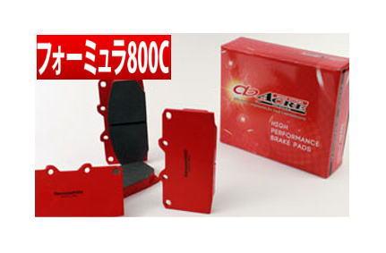 【アクレ/acre】 OPEL TIGRA 等にお勧め フォーミュラ800C [フロント用] 左右セット ブレーキパッド 型式等:1.6 BASE GRADE 品番:β704