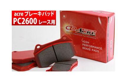 【アクレ/acre】 OPEL TIGRA 等にお勧め PC2600 [フロント用] 左右セット レース用ブレーキパッド 型式等:1.6 BASE GRADE 品番:β704