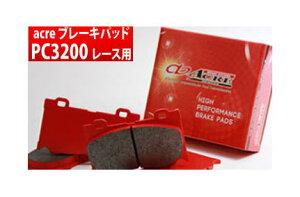 【アクレ/acre】 ALFA ROMEO 156 等にお勧め PC3200 [フロント用] 左右セット レース用ブレーキパッド 型式等:3.2 GTA V6 SELESPEED (6AT) 品番:β112*1