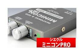 【シエクル siecle】レガシィ/レガシィアウトバック 等にお勧め ミニコンプロ MINICON PRO 型式等:BE/BH5 品番:MPA03
